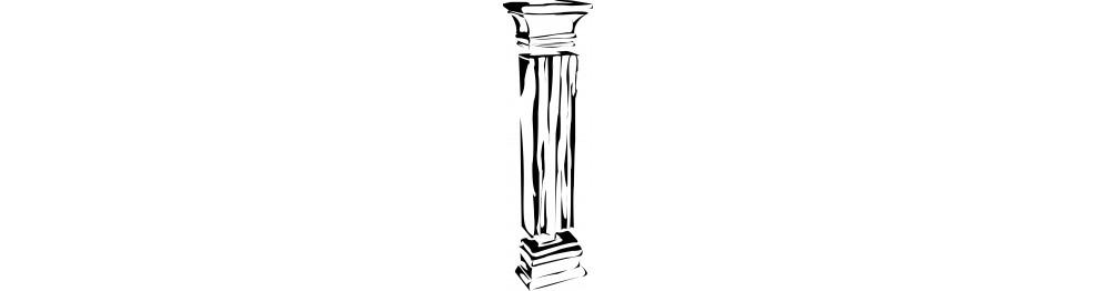 Pilastrii